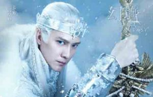 Ice-Fantasy-1