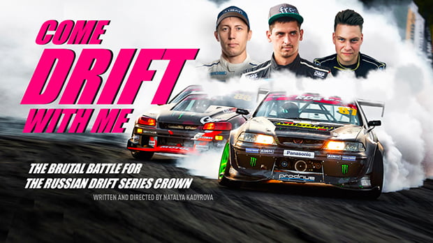 Come Drift With Me