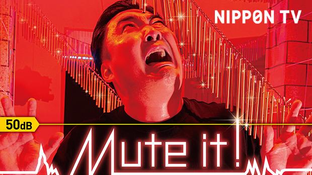 Mute It!