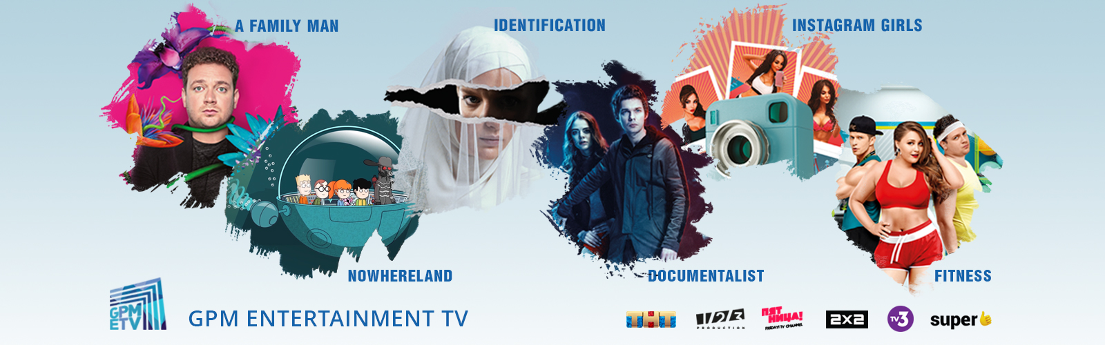 GPM Entertainment TV