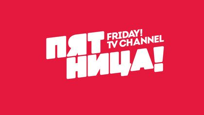 Friday! TV Channel