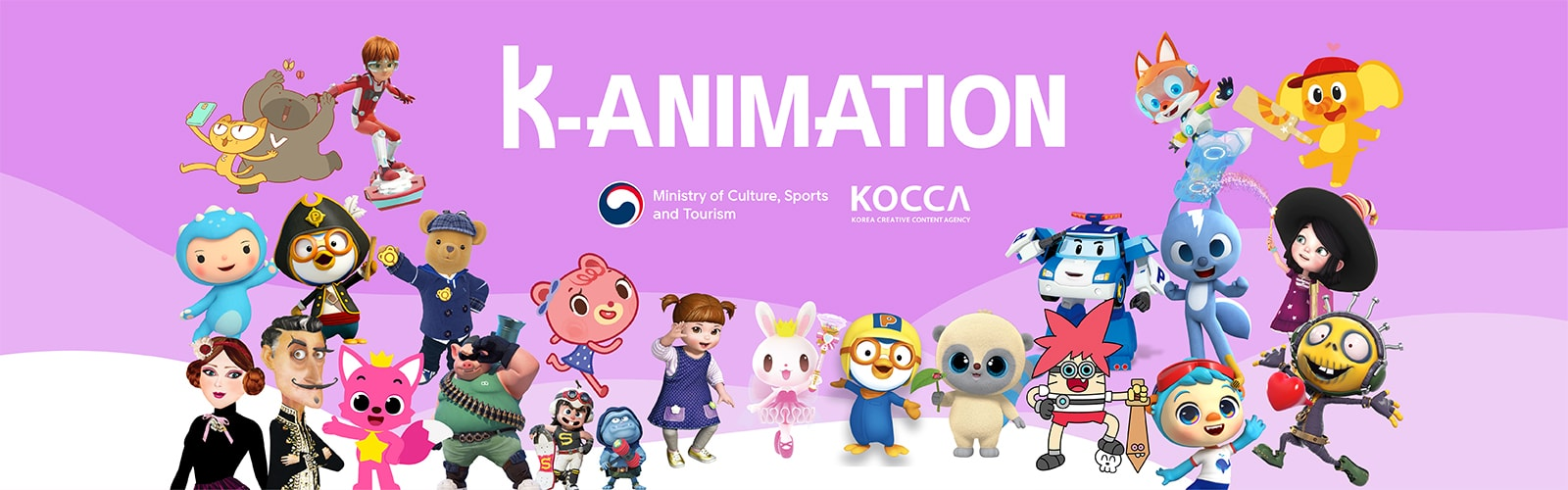 KOCCA Creative Content Agency - Animation