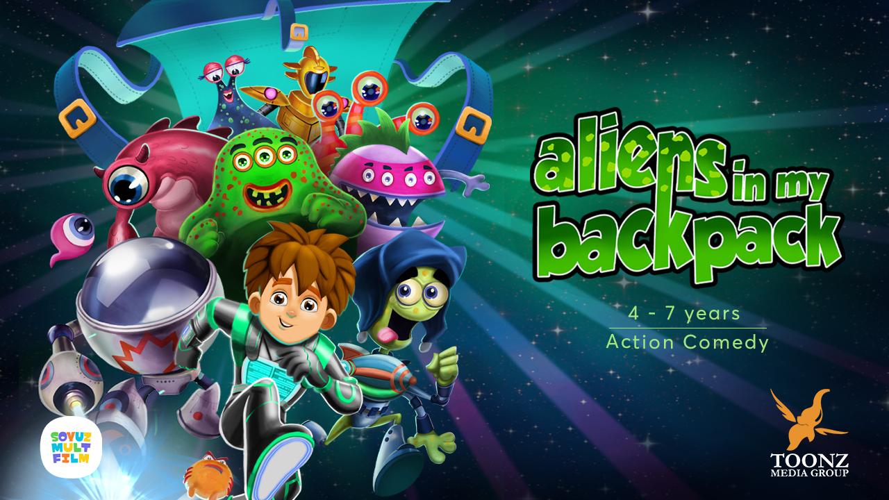 Aliens in My Backpack
