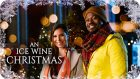 An Ice Wine Christmas