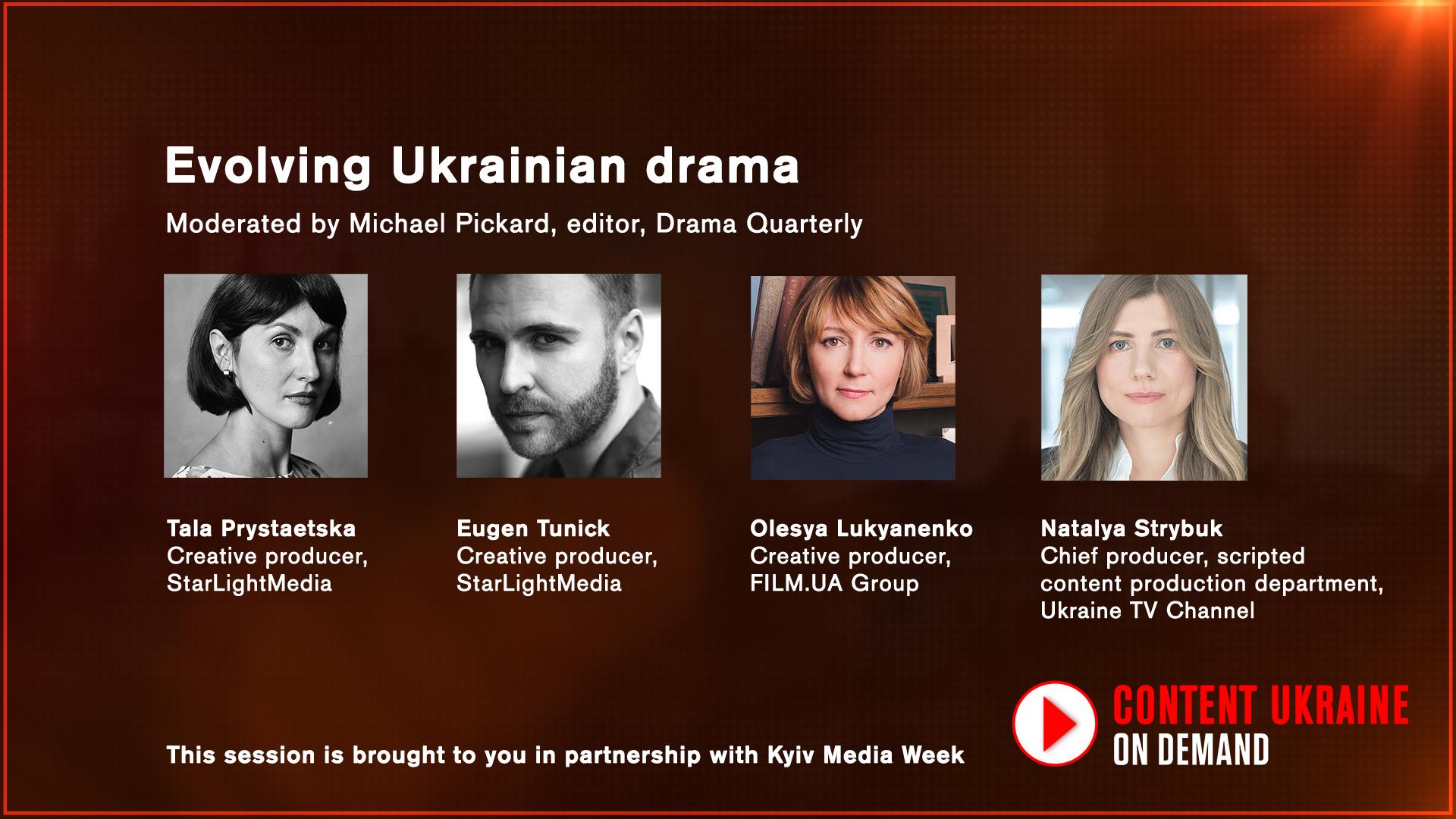 Evolving Ukrainian drama
