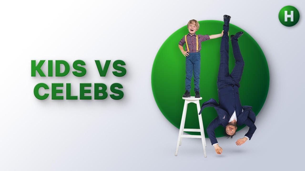 KidsVSCelebs