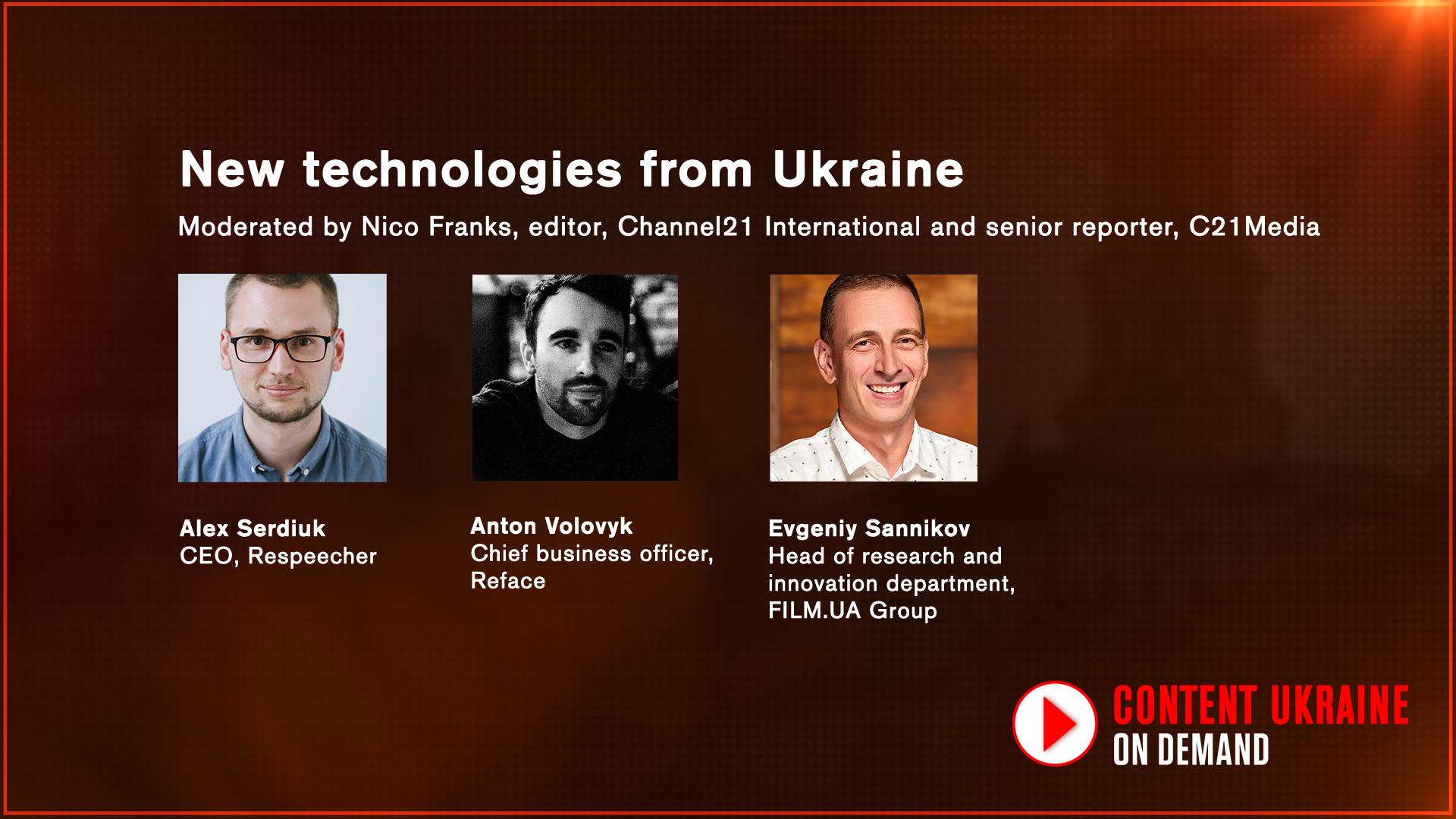 New technologies from Ukraine