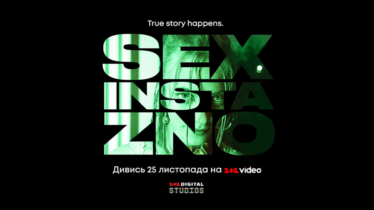 Sex Insta ZNO